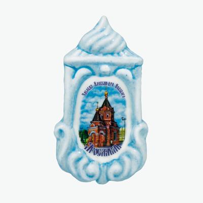 Вся продукция - Магнит-купол