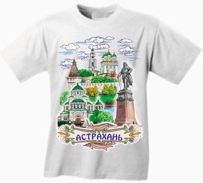Вся продукция - Астрахань