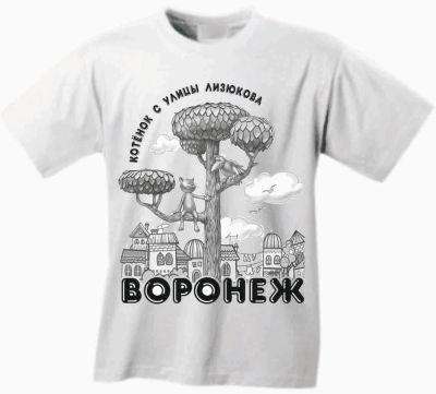 Вся продукция - Воронеж