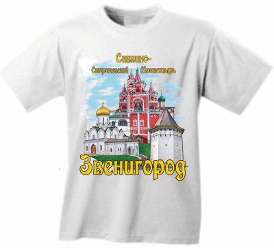 Вся продукция - Звенигород