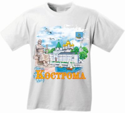 Вся продукция - Кострома