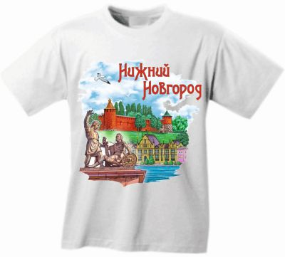 Вся продукция - Нижний Новгород