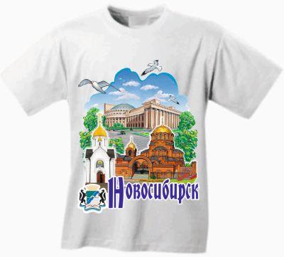 Вся продукция - Новосибирск