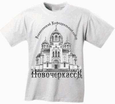 Вся продукция - Новочеркасск