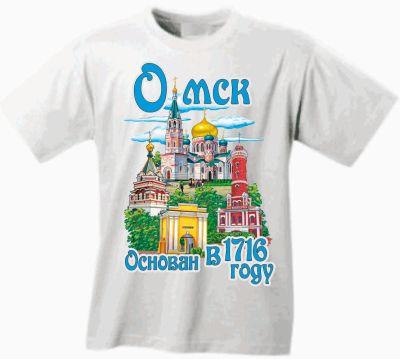 Вся продукция - Омск