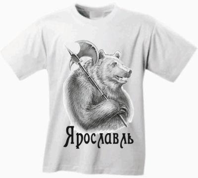 Вся продукция - Ярославль