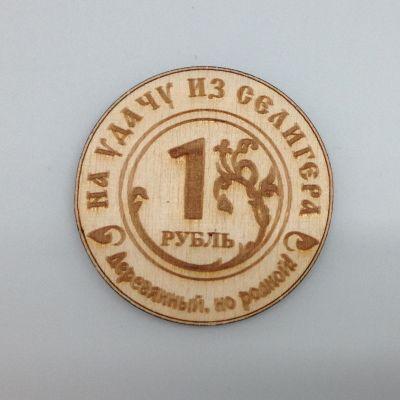 Вся продукция - Монета на удачу