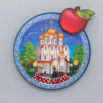 Вся продукция - Круглый с яблоком