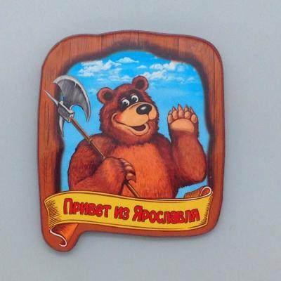 Вся продукция - Медведь №2