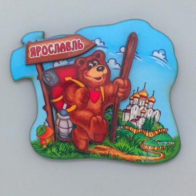 Вся продукция - Медведь №3