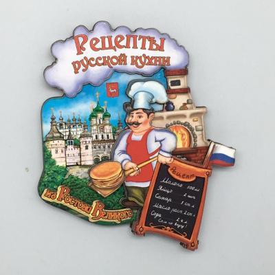 Вся продукция - Рецепты Русской кухни