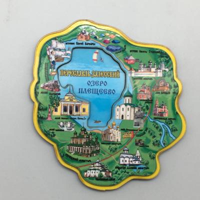 Вся продукция - Карта Переславля Залесского