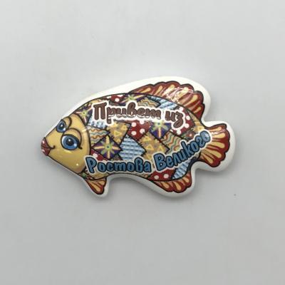 Вся продукция - Магнит-рыбка маленькая